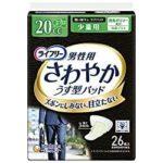 【尿ラボ】男性用尿漏れパッド